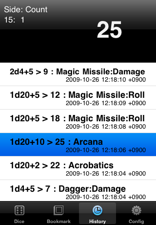 Screenshot TRPG Dices